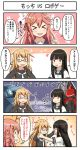 3girls 4koma ahoge bangs black_hair black_serafuku blunt_bangs brown_hair comic commentary_request crescent crescent_hair_ornament crescent_moon_pin hair_ornament hatsuyuki_(kantai_collection) highres hime_cut kantai_collection long_hair long_sleeves mecha mochizuki_(kantai_collection) multiple_girls pink_hair red-framed_eyewear sailor_collar school_uniform semi-rimless_eyewear serafuku short_sleeves sweat translation_request tsukemon under-rim_eyewear uzuki_(kantai_collection)
