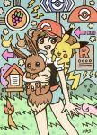 1girl baseball_cap blush blush_stickers brown_eyes brown_hair charmander creatures_(company) directional_arrow ditto eevee feet_out_of_frame food fruit game_freak garouma gen_1_pokemon grapes grass hat highres holding holding_pokemon jigglypuff lightning_bolt mountain nintendo open_mouth outdoors pikachu pokemon pokemon_(creature) pokemon_on_shoulder shirt short_sleeves shorts sign signature smile standing