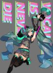 1girl absurdres ankle_boots aqua_eyes arm_up armpits balance_(superdust) black_legwear black_skirt boots detached_sleeves english_text engrish_text finger_on_trigger green_hair grey_background hand_on_own_head hatsune_miku highres long_hair looking_up megaphone navel necktie pixelated platform_boots pleated_skirt ranguage skirt solo thigh-highs twintails very_long_hair vocaloid wide_sleeves zettai_ryouiki
