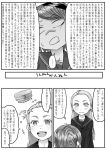between_speech_bubble blush comic earrings forehead fourth_wall gradient_hair greyscale jewelry kishida_shiki monochrome multicolored_hair open_mouth original personification ponytail school_uniform speech_bubble streaked_hair translation_request wood_gradient_hair