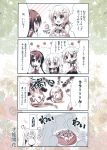 3girls 4koma absurdres basket blush chibi comic easter_egg egg eyebrows_visible_through_hair gochuumon_wa_usagi_desu_ka? hair_ornament hairclip highres holding holding_basket holding_egg holding_paintbrush holding_tray hoto_cocoa kafuu_chino long_hair looking_at_another looking_away mitsumomo_mamu monochrome multiple_girls open_mouth paintbrush parted_lips scan short_hair smile speech_bubble tedeza_rize translation_request tray twintails x_hair_ornament