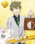 brown_hair character_name closed_eyes idolmaster idolmaster_side-m jacket kashiwagi_tsubasa short_hair smile