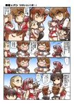 >_< ... 6+girls :o akagi_(kantai_collection) artist_name bangs bike_shorts black_legwear black_shorts blonde_hair blouse blue_skirt blue_sky breast_envy brown_eyes brown_hair chibi closed_eyes closed_mouth comic commentary_request crossover day elbow_pads emphasis_lines fang flying_sweatdrops giantess girls_und_panzer gym_shirt gym_uniform hair_ornament hair_pulled_back hairband hairclip hand_on_hip hands_on_hips headband headgear highres hisahiko hug ikazuchi_(kantai_collection) inazuma_(kantai_collection) isobe_noriko jacket japanese_clothes kantai_collection kawanishi_shinobu kondou_taeko leaning_forward long_hair looking_at_another looking_at_viewer medium_hair miniskirt multiple_girls neckerchief nontraditional_miko open_mouth outdoors pantyhose pink_jacket pleated_skirt ponytail print_skirt red_headband red_neckwear red_shirt red_shorts ryuujou_(kantai_collection) sasaki_akebi school_uniform serafuku shirt short_hair short_ponytail short_shorts short_sleeves shorts single_horizontal_stripe skirt sky sleeveless sleeveless_shirt smile smirk socks spoken_ellipsis sportswear squatting standing t-shirt thigh-highs translation_request volleyball volleyball_uniform white_blouse white_hairband white_legwear white_shirt