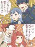 2boys 2girls armor berkut_(fire_emblem) black_hair blue_eyes blue_hair bow brother_and_sister celica_(fire_emblem) conrad_(fire_emblem) earrings fire_emblem fire_emblem_echoes:_mou_hitori_no_eiyuuou fur_trim hairband hands_on_another's_shoulders highres jewelry linea_(fire_emblem) long_hair mask multiple_boys multiple_girls nintendo open_mouth red_eyes redhead renkonmatsuri short_hair siblings translation_request