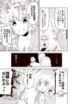 2girls ahoge ass blouse blush braid breasts cellphone chibi chibi_inset cleavage closed_eyes comic commentary_request dress expressive_hair eyebrows_visible_through_hair fate/grand_order fate_(series) flying_sweatdrops greyscale hair_between_eyes hair_over_shoulder hand_on_own_cheek hidden_eyes holding holding_phone jeanne_d'arc_(alter)_(fate) jeanne_d'arc_(fate)_(all) kouji_(campus_life) leaning_forward long_hair long_sleeves monochrome multiple_girls open_mouth phone pleated_skirt short_hair sitting skirt smartphone smile standing sweater translation_request trembling