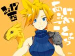 1girl asurin blonde_hair blue_eyes breasts chocobo closed_mouth cloud_strife commentary_request creature earrings final_fantasy final_fantasy_vii genderswap genderswap_(mtf) jewelry looking_at_viewer ribbed_sweater short_hair simple_background spiky_hair sweater