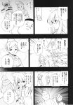 2girls comic greyscale hat highres japanese_clothes long_hair long_sleeves makuwauri mask monochrome multiple_girls pointy_hair ritual_baton scan short_hair statue touhou toyosatomimi_no_miko translation_request wide_sleeves