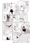 ... 1boy 3girls ahoge bag bed blouse blush braid casual cherry_print clenched_hand comic commentary_request door dress fate/grand_order fate_(series) food_print fujimaru_ritsuka_(male) hair_over_shoulder hallway hand_to_own_mouth handbag imagining jeanne_d'arc_(alter)_(fate) jeanne_d'arc_(fate)_(all) jeanne_d'arc_alter_santa_lily kouji_(campus_life) lips long_hair long_sleeves lying multiple_girls nose_blush on_side pajamas pantyhose pillow pleated_skirt short_hair skirt smile spoken_ellipsis standing sweater thought_bubble translation_request under_covers