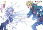 1boy 1girl amulet_(sss_rank_shoukin_kubi_no_bakappuru) black_dress blindfold blue_eyes chains copyright_name cuffs dress hand_holding karim_(sss_rank_shoukin_kubi_no_bakappuru) kikurage_(plastic_people) long_hair official_art open_mouth ponytail purple_hair shackles smile spiky_hair sss_rank_shoukin_kubi_no_bakappuru_dragon_musume_wo_hirou