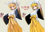 1girl adapted_costume artist_progress bangs between_fingers blonde_hair blue_eyes blush bow commentary_request comparison finger_gun gohei hair_ornament hairband hairclip hakama japanese_clothes kagamine_rin masao miko ofuda revision short_hair smile solo swept_bangs translation_request vocaloid white_bow white_hairband wide_sleeves yellow_hakama