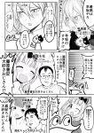 artist_self-insert blush cat comic frog fujiwara_chika glasses hayasaka_ai highres kaeru_dx kaguya-sama_wa_kokurasetai_~tensai-tachi_no_renai_zunousen~ shijou_maki