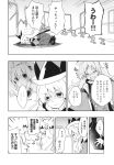 2girls comic constellation_print earmuffs greyscale hat highres japanese_clothes long_hair long_sleeves makuwauri matara_okina monochrome multiple_girls pointy_hair scan short_hair tabard touhou toyosatomimi_no_miko translation_request wide_sleeves