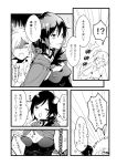 !? 2girls anger_vein bangs blush breast_envy breasts cleavage closed_eyes comic cross cross_necklace flower flying_sweatdrops greyscale hair_ornament jewelry kuma_(bloodycolor) monochrome multiple_girls necklace open_mouth rose ruby_rose rwby sample scar scar_across_eye shaded_face side_ponytail sparkle spoken_interrobang sweat time_paradox translation_request weiss_schnee