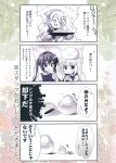 3girls 4koma ^_^ absurdres blush bow closed_eyes closed_eyes collared_shirt comic egg eyebrows_visible_through_hair facing_another gochuumon_wa_usagi_desu_ka? hair_ornament hairclip highres hoto_cocoa kafuu_chino long_hair looking_at_another mitsumomo_mamu monochrome multiple_girls open_mouth parted_lips shirt short_hair smile speech_bubble tedeza_rize tippy_(gochiusa) translation_request twintails x_hair_ornament