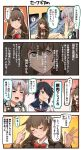 ! 3girls 4koma =_= ahoge akitsushima_(kantai_collection) black_hair blouse blue_eyes blue_sailor_collar blush brown_cardigan brown_hair brown_jacket cardigan closed_eyes comic commentary_request food fork hair_between_eyes hair_over_one_eye highres holding holding_fork ido_(teketeke) jacket kako_(kantai_collection) kantai_collection kerchief kumano_(kantai_collection) long_hair multiple_girls neck_ribbon open_mouth ponytail purple_hair red_neckwear red_ribbon remodel_(kantai_collection) ribbon sailor_collar school_uniform serafuku side_ponytail smile speech_bubble spoken_exclamation_mark translation_request white_blouse