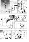1girl bangle belt bracelet comic dress earmuffs greyscale highres jewelry makuwauri monochrome neck_ribbon pointy_hair ribbon scan short_hair sleeveless sleeveless_dress touhou toyosatomimi_no_miko translation_request