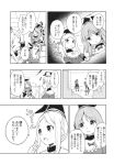 2girls apron comic dress frills greyscale hat highres makuwauri monochrome multiple_girls nishida_satono scan short_hair short_sleeves tate_eboshi teireida_mai touhou translation_request waist_apron