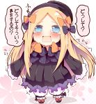 1girl abigail_williams_(fate/grand_order) bangs black_bow black_dress black_footwear black_headwear blonde_hair bloomers blue_eyes blush bow bug butterfly chibi commentary_request crying crying_with_eyes_open dress eyebrows_visible_through_hair fate/grand_order fate_(series) forehead full_body hair_bow hat insect long_hair long_sleeves matsushita_yuu object_hug open_mouth orange_bow parted_bangs polka_dot polka_dot_bow shoes sleeves_past_fingers sleeves_past_wrists solo standing tears translation_request trembling underwear very_long_hair wavy_mouth white_bloomers