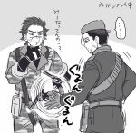 2boys 50yen camouflage cosplay facial_mark finger_to_chin gloves golden_kamuy greyscale gun handgun metal_gear_(series) metal_gear_solid metal_gear_solid_3 military military_uniform monochrome multiple_boys naked_snake naked_snake_(cosplay) ogata_hyakunosuke revolver revolver_ocelot revolver_ocelot_(cosplay) scar sugimoto_saichi uniform weapon