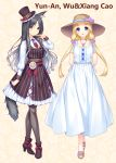 2girls :d animal_ear_fluff animal_ears arm_at_side arms_behind_back bell black_footwear black_hair black_legwear blonde_hair blue_eyes boots brown_eyes cat_ears cat_girl cat_tail center_frills character_name collarbone commissioner_insert dress eyebrows_visible_through_hair flower food_background full_body gradient_hair grey_hair hair_flower hair_ornament hair_over_one_eye hand_up hat high_heel_boots high_heels highres jewelry jingle_bell long_hair long_sleeves looking_at_viewer low_twintails mini_hat mini_necktie mini_top_hat multicolored_hair multiple_girls neck_bell necklace nekopara open_mouth original red_neckwear sayori short_sleeves smile standing striped sun_hat tail tilted_headwear top_hat twintails vertical_stripes white_dress yellow_background