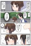 !? /\/\/\ 1boy 1girl 4koma :d ^_^ bag bangs blush brown_eyes brown_hair closed_eyes closed_mouth collared_shirt comic commentary_request day dress_shirt eyebrows_visible_through_hair faceless faceless_male flying_sweatdrops hand_up highres index_finger_raised long_hair nose_blush open_mouth original outdoors profile school_bag shirt sidelocks smile spoken_interrobang translation_request wavy_mouth white_shirt yuki_arare
