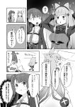 1boy 3girls animal_ears bangs blazer bushinofuji cat_ears closed_eyes comic commander_(girls_frontline) eyebrows_visible_through_hair facial_mark fake_animal_ears g41_(girls_frontline) girls_frontline goggles goggles_around_neck greyscale hair_between_eyes half_updo highres hk416_(girls_frontline) jacket long_hair long_sleeves monochrome multiple_girls necktie open_mouth petting skirt thigh-highs translation_request wa2000_(girls_frontline)