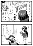 1boy 2koma 5girls banana bob_cut boots comic eating food fruit girls_und_panzer greyscale ground_vehicle hairband long_hair military military_vehicle monochrome motor_vehicle multiple_girls ooarai_military_uniform pleated_skirt pravda_military_uniform reizei_mako scar short_hair skirt sono_midoriko street_fighter sutahiro_(donta) t-34 tank writing zangief