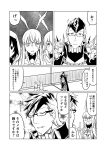 1boy 3girls anger_vein comic commentary_request fate/grand_order fate_(series) glasses ha_akabouzu head_wings highres hood long_hair multiple_girls short_hair shoulder_spikes sigurd_(fate/grand_order) spikes spiky_hair translation_request valkyrie_(fate/grand_order) very_long_hair
