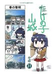 4koma 5girls arm_warmers asagumo_(kantai_collection) bamboo_shoot black_hair brown_hair comic commentary_request detached_sleeves double_bun dress fusou_(kantai_collection) futon green_hairband hair_bun hair_ornament hairband highres japanese_clothes kantai_collection light_brown_hair long_hair michishio_(kantai_collection) multiple_girls nontraditional_miko pinafore_dress remodel_(kantai_collection) scissors seiran_(mousouchiku) shirt short_sleeves short_twintails silver_hair suspenders translation_request twintails wavy_hair white_shirt yamagumo_(kantai_collection) yamashiro_(kantai_collection)
