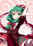 1girl :d arms_up bangs dress eyebrows_visible_through_hair eyes_visible_through_hair frilled_ribbon frills front_ponytail green_eyes green_hair hair_between_eyes hair_ribbon highres kagiyama_hina long_hair looking_at_viewer open_mouth puffy_short_sleeves puffy_sleeves red_dress ribbon round_teeth ruu_(tksymkw) short_sleeves smile solo teeth touhou upper_teeth