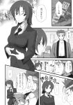 1boy 1girl bangs bazett_fraga_mcremitz breasts comic fate/hollow_ataraxia fate_(series) formal fue_(rhomphair) hachimaki happi headband highres japanese_clothes lancer medium_breasts money monochrome necktie nejiri_hachimaki scan suit