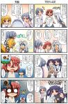 /\/\/\ 4koma 6+girls :d :o ^_^ animal_ears apron bangs black_dress black_pants black_skirt blank_eyes blonde_hair blue_eyes blue_hair blue_shirt blush bowing breasts brown_hair brown_shirt bun_cover catherine_(rakurakutei_ramen) closed_eyes collared_dress comic commentary_request cuey_c_lops cyclops double_bun dress emphasis_lines eyebrows_visible_through_hair eyepatch fangs fox_ears fox_girl fox_tail grey_hair hair_between_eyes hair_ornament hairclip high_ponytail japanese_clothes juliet_sleeves kagurazaki_shizuki kimono long_hair long_sleeves maid maid_apron maid_headdress medical_eyepatch miko multiple_4koma multiple_girls one-eyed one_side_up open_mouth original pants parted_bangs ponytail profile puffy_sleeves purple_hair purple_shirt rakurakutei_ramen ran_straherz red_eyes red_neckwear shaded_face shiraishi_sara shirt silver_hair skirt small_breasts smile smoke sweat tail translation_request trembling two_side_up ujikintoki_tamaryu very_long_hair white_apron white_kimono white_pants yellow_eyes