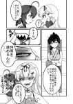 abs adapted_uniform ahoge boxing_gloves boxing_ring braid choker comic fang fingerless_gloves glaring gloves hair_flaps hair_ornament hair_ribbon hairclip hands_clasped highres houshou_(kantai_collection) kantai_collection long_hair monochrome mouth_guard own_hands_together ponytail remodel_(kantai_collection) ribbon santos shigure_(kantai_collection) sports_bra translation_request yuudachi_(kantai_collection)