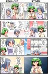 /\/\/\ 1boy 2girls 4koma :d ^_^ arm_grab bag bangs blue_sky blush breasts building chestnut_mouth closed_eyes closed_mouth clouds collarbone collared_shirt comic commentary_request day dress eldelita_(rakurakutei_ramen) eyebrows_visible_through_hair flying_sweatdrops green_hair grey_hair hair_between_eyes hairband high_ponytail holding lamia long_hair long_sleeves medium_breasts monster_girl multiple_4koma multiple_girls nose_blush nude open_mouth original outdoors parted_lips pointing ponytail profile purple_shirt rakurakutei_ramen red_dress red_eyes shiraishi_sara shirt sky small_breasts smile sweat sweatdrop sweating_profusely translation_request wavy_mouth white_hairband white_shirt wide-eyed