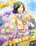 black_eyes black_hair character_name dress idolmaster idolmaster_side-m kiyosumi_kuro short-hair smile white_day