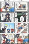 /\/\/\ 3girls 4koma :3 :o ^_^ bangs black-framed_eyewear black_hair black_skirt blazer blue_hair blue_jacket blush bow brown_hair brown_sweater bun_cover cape catherine_(rakurakutei_ramen) chair character_request chibi closed_eyes closed_mouth collared_shirt comic commentary_request crossed_arms double_bun emphasis_lines eyebrows_visible_through_hair fingers_together glasses hair_between_eyes hand_up hat indoors jacket long_hair long_sleeves multiple_4koma multiple_girls nose_blush o_o on_chair one_side_up opaque_glasses open_blazer open_clothes open_jacket original parted_lips pointing pointing_at_self purple_cape purple_headwear rakurakutei_ramen red_bow shirt sitting skirt statue sweat sweater table translation_request ujikintoki_tamaryu white_shirt window witch_hat yellow_eyes |_|