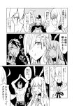 2girls ahoge brynhildr_(fate) comic commentary_request fate/grand_order fate_(series) glasses greyscale ha_akabouzu head_wings highres knife long_hair monochrome multiple_girls pout seppuku short_hair shoulder_spikes sigurd_(fate/grand_order) spikes spiky_hair translation_request valkyrie_(fate/grand_order) very_long_hair