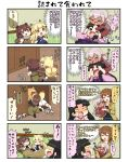>_< 4koma angry animal_ears bangs black_hair blunt_bangs brown_eyes brown_hair chibi clenched_hands closed_eyes coat comic commentary_request danyotsuba_(yuureidoushi_(yuurei6214)) dark_skin eating food food_on_face fox_ears fox_tail fur_collar hair_between_eyes hair_ornament hairclip hands_on_another's_head hands_on_head head_hug highres japanese_clothes kimono long_hair long_sleeves multiple_tails musical_note one_eye_closed open_clothes open_coat open_mouth original pants pink_hair pink_kimono pointy_ears raccoon_ears raccoon_tail reiga_mieru shaded_face shiki_(yuureidoushi_(yuurei6214)) short_hair short_sleeves sitting smile standing table tail tatami tenko_(yuureidoushi_(yuurei6214)) thought_bubble translation_request wide_sleeves yellow_eyes youkai yuureidoushi_(yuurei6214)