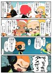 1boy 2girls black_shirt blonde_hair blush blush_stickers dark_skin domino_mask earmuffs fangs headgear highres inkling makeup mascara mask medium_hair multiple_girls octarian octoling orange_eyes orange_hair pointy_ears redhead shirt short_eyebrows shorts single_sleeve snack splatoon splatoon_(series) splatoon_2 splatoon_2:_octo_expansion squid squidbeak_splatoon suction_cups tentacle_hair tona_bnkz translation_request vest yellow_coat yellow_vest