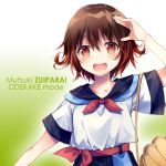1girl alternate_costume black_sailor_collar brown_eyes brown_hair casual commentary_request gradient gradient_background gradient_hair green_background kantai_collection kusada_souta looking_at_viewer multicolored_hair mutsuki_(kantai_collection) official_art open_mouth redhead round_teeth sailor_collar sailor_shirt salute shirt short_hair smile solo teeth upper_body upper_teeth