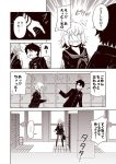 ... 1boy 1girl ahoge bag blank_eyes blush comic commentary_request door expressive_hair fate/grand_order fate_(series) fujimaru_ritsuka_(male) gakuran hand_up holding holding_bag jacket jeanne_d'arc_(alter)_(fate) jeanne_d'arc_(fate)_(all) kouji_(campus_life) locker long_sleeves monochrome neckerchief open_mouth pants pantyhose pleated_skirt school_bag school_uniform serafuku shoes short_hair skirt spoken_ellipsis spoken_sweatdrop standing surprised sweatdrop translation_request