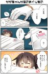 1girl 3koma ^_^ ^o^ absurdres admiral_(kantai_collection) blush brown_hair closed_eyes closed_eyes comic commentary_request eyebrows_visible_through_hair gloves hair_between_eyes highres japanese_clothes kaga_(kantai_collection) kantai_collection long_sleeves minigirl motion_lines open_mouth paper short_hair side_ponytail smile speech_bubble taisa_(kari) tasuki thought_bubble white_gloves
