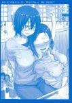 2girls :d ^_^ absurdres asymmetrical_bangs bag bangs blue_theme blush breast_pillow breasts chopsticks cleavage closed_eyes closed_eyes dress_shirt drunk earrings getsuyoubi_no_tawawa glasses hair_ornament hair_scrunchie highres himura_kiseki indoors jewelry kakyou-san_(tawawa) kouhai-chan_(tawawa) large_breasts messy_hair mole mole_under_eye monochrome multiple_girls open_mouth partially_unbuttoned scrunchie shirt short_hair short_sleeves shoulder_bag single_sidelock sitting smile sweatdrop translation_request waving yuri