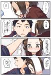 1boy 1girl 4koma :d blue_jacket blush brown_eyes brown_hair brown_jacket can collarbone comic commentary_request faceless faceless_female forehead hair_bobbles hair_ornament heavy_breathing highres holding holding_can jacket nose_blush open_mouth original profile smile sweat towel towel_on_head track_jacket translation_request upper_teeth yuki_arare