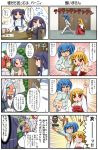 >_< /\/\/\ 4koma 6+girls @_@ ^_^ apron arm_up bangs black_dress black_shirt blonde_hair blue_hair blue_jacket blue_shirt blush breasts brown_hair brown_sweater bun_cover catherine_(rakurakutei_ramen) closed_eyes closed_mouth collared_dress comic commentary_request cuey_c_lops drawstring dress emphasis_lines eyebrows_visible_through_hair eyepatch forehead grey_hair grin hair_between_eyes hair_bun hair_ornament hairclip hakama hood hood_down hooded_jacket index_finger_raised jacket japanese_clothes juliet_sleeves kagurazaki_shizuki kimono long_hair long_sleeves maid maid_apron maid_headdress medical_eyepatch miko multiple_4koma multiple_girls no_shoes nose_blush one_eye_closed one_side_up original outstretched_arm pants parted_bangs pink_jacket profile puffy_sleeves rakurakutei_ramen ran_straherz red_eyes red_hakama red_neckwear salute shiraishi_sara shirt skirt small_breasts smile sweat sweater thigh-highs translation_request ujikintoki_tamaryu v-shaped_eyebrows very_long_hair wavy_mouth white_apron white_kimono white_legwear white_pants white_skirt wide_sleeves