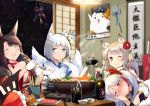 5girls :d akagi_(azur_lane) akashi_(azur_lane) animal_ear_fluff animal_ears antenna_hair artist_request azur_lane bangs bare_shoulders black_gloves black_hair black_kimono blue_eyes blunt_bangs blush bowl breasts cheek_poking chinese_commentary choker cleavage closed_eyes closed_mouth coat collarbone commentary_request eyeliner eyeshadow flower food fox_ears fox_girl fox_mask fox_tail fur-trimmed_coat fur_trim gloves hair_flower hair_ornament headgear highres indoors japanese_clothes kaga_(azur_lane) kimono kitsune kotatsu large_breasts long_hair long_sleeves makeup mask mask_on_head multicolored_hair multiple_girls multiple_tails nabe nail_polish night night_sky off_shoulder one_eye_closed open_mouth parted_lips partly_fingerless_gloves poking prinz_eugen_(azur_lane) red_choker red_flower red_kimono red_nails redhead short_eyebrows short_hair sidelocks signature silver_hair sky smile streaked_hair table tail tears thick_eyebrows wavy_mouth white_gloves white_hair white_kimono wide_sleeves wolf_ears wolf_girl yuudachi_(azur_lane)