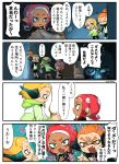 1boy 2girls bike_shorts black_shirt black_shorts blonde_hair blush blush_stickers box cardboard_box dark_skin domino_mask earmuffs fangs headgear highres in_box in_container inkling jellyfish_(splatoon) makeup mascara mask medium_hair multiple_girls newspaper octarian octoling orange_eyes orange_hair pointy_ears poverty redhead shirt short_eyebrows shorts single_sleeve single_vertical_stripe splatoon splatoon_(series) splatoon_2 splatoon_2:_octo_expansion squid squidbeak_splatoon suction_cups tentacle_hair tona_bnkz translation_request vest yellow_coat yellow_vest