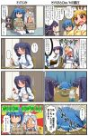 ... 4koma 5girls :d :t apron bangs black_dress blonde_hair blue_hair blue_jacket blush bowl breast_grab breasts chair chopsticks closed_eyes closed_mouth collared_dress comic commentary_request cuey_c_lops directional_arrow dress eating eyebrows_visible_through_hair eyepatch faceless faceless_female faceplant food grabbing hair_between_eyes hair_bobbles hair_ornament hairclip hands_on_hips head_bump holding holding_chopsticks hood hood_down hooded_jacket indoors jacket juliet_sleeves kagurazaki_shizuki long_hair long_sleeves maid maid_apron maid_headdress medical_eyepatch medium_breasts multiple_4koma multiple_girls notice_lines omurice on_chair open_mouth original parted_bangs parted_lips pet_shaming plate puffy_sleeves purple_hair rakurakutei_ramen ran_straherz red_eyes red_neckwear seiza short_shorts shorts sign sign_around_neck silver_hair sitting smile spoken_ellipsis sunburst_background table thigh-highs thumbs_up translation_request two_side_up ujikintoki_tamaryu v-shaped_eyebrows very_long_hair wavy_mouth white_legwear white_shorts yellow_eyes |_|