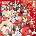6+girls :d ;) album_cover alternate_costume alternate_headwear anchovy arm_up asymmetrical_bangs bangs beret black_eyes black_hair black_neckwear black_ribbon blonde_hair blue_eyes boko_(girls_und_panzer) braid brown_eyes brown_hair cape copyright_name cover darjeeling dress dress_shirt drill_hair english_text eyebrows_visible_through_hair fang girls_und_panzer gloves green_hair hair_intakes hair_ribbon hairband hat hat_feather hat_ribbon head_tilt headset highres holding holding_microphone holding_stuffed_animal idol jacket katyusha kay_(girls_und_panzer) light_brown_hair long_hair long_sleeves looking_at_viewer microphone mika_(girls_und_panzer) mini_hat mini_top_hat multiple_girls neck_ribbon necktie nishi_kinuyo nishizumi_maho nishizumi_miho official_art one_eye_closed open_mouth plaid plaid_background pleated_dress red_background red_cape red_eyes red_hairband red_headwear red_jacket red_neckwear ribbon shimada_arisu shirt short_dress short_hair short_sleeves side_ponytail sleeveless_jacket smile standing stuffed_animal stuffed_toy sun_hat teddy_bear tied_hair top_hat trait_connection twin_drills twintails v-shaped_eyebrows white_gloves white_shirt wrist_cuffs
