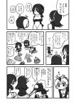3girls :3 animal_ears blush cat_ears comic crossed_arms emperor_penguin_(kemono_friends) eyebrows_visible_through_hair gentoo_penguin_(kemono_friends) glasses greyscale hair_over_one_eye headphones highres kemono_friends kotobuki_(tiny_life) long_hair long_sleeves monochrome multiple_girls one-piece_swimsuit pleated_skirt royal_penguin_(kemono_friends) short_hair skirt swimsuit translation_request twintails
